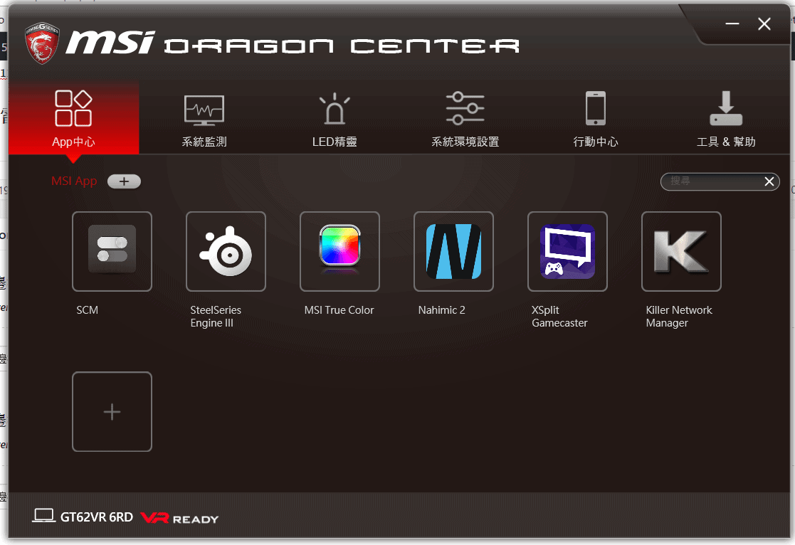 dragon-center1